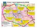 Кольцевая вокруг Киева: В КОГА обещают активизировать строительство