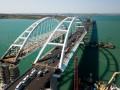 Судно с украинским металлом не может выплыть из Керченской протоки