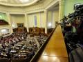 Депутаты внесли изменения в Налоговый кодекс
