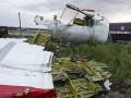 Госдеп: Рейс MH 17 был сбит боевиками ракетой