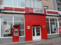 В Донецке ограбили VAB Банк