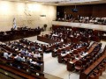 Парламент Израиля принял решение о самороспуске и новых выборах