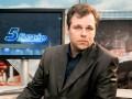 Пресс-секретаря Януковича объявили в розыск – СМИ