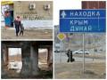 Русский мир с украинскими корнями: как живут Новороссия и Крым на Дальнем Востоке