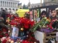Семьям погибших на Майдане увеличили пенсии
