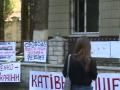 Сторонники Торнадо блокируют Лукьяновское СИЗО
