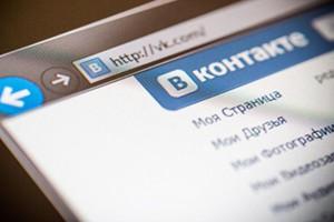 ВКонтакте все еще в пятерке самых посещаемых сайтов в Украине