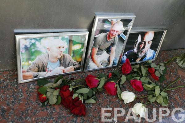 В МИД РФ говорят, что убитые были туристами