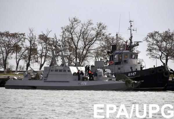 Все три украинских корабля не заходили в захваченные Россией воды оккупированного Крыма