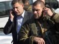 ДНР запускает свой мобильный оператор, недоступный для других