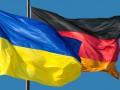 Немцы инвестируют в Украину: в Ивано-Франковской области будет построен крупный завод