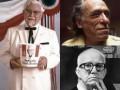 Семь знаменитостей, которые в 33 были никем