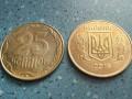 НБУ с октября выводит из оборота мелкие монеты