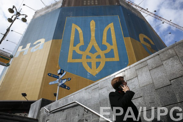 Украине охотно предоставляют кредиты, однако придет время их вовращать
