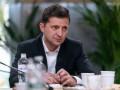 Зеленский назначил 49 судей в местные суды