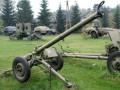 Боевики на Донбассе получили 150 российских пушек Б-11 - штаб АТО