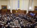 Рада приняла закон о госслужбе с президентскими правками