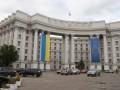 В МИД назвали опасные для украинцев страны