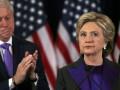 Клинтон обвинила в своем поражении главу ФБР