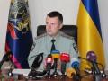Уволен глава украинских тюрьм Старенький