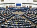 ЕС рассмотрит выделение помощи Украине по ускоренной процедуре