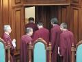 В России завели дело на 15 украинских судей