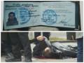 Луценко: Убийца Вороненкова был в Донецке 6 марта