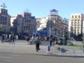 Колонны студентов подходят к Евромайдану