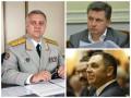 ЕС снял санкции с Портнова, Якименко, Калинина и сына Азарова