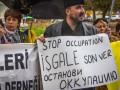 В Стамбуле прошел митинг в поддержку Украины