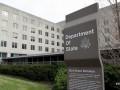 США ввели санкции против министра обороны Сирии