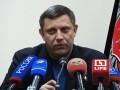 Боевики ДНР объявили