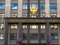 "В Госдуме РФ подсчитали ""ущерб Крыма от Украины"""