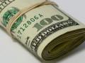 Сотрудница банка украла у клиентов 4 миллиона гривен во Львовской области