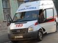 В Донецкой области госпитализировали ребенка после падения в ствол неработающей шахты