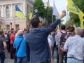 На акции возле Верховной Рады
