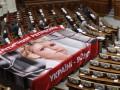 БЮТ отправил в США и ЕС списки с политиками, к которым стоит применить санкции