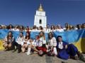 Опрос показал, кому верит молодежь в Украине