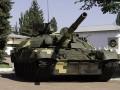 Укроборонпром занял 77 строчку в мировом рейтинге торговцев оружием