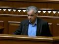 Депутаты вызывают в Раду глав МИДа и Генштаба