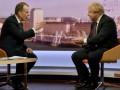 Борис Джонсон: У нас есть друзья в мире, а у Путина нет