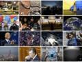 2012 год в фотографиях. Главные события в Украине и мире