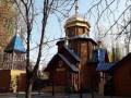 В Одессе попытались поджечь колокольню храма