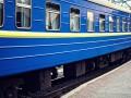 УЗ назначила дополнительные поезда на Новый год и Рождество