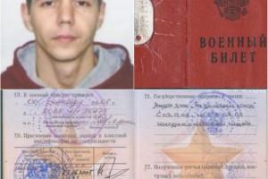 В рядах боевиков ДНР разоблачили российского военнослужащего