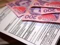 Украинцы задолжали за услуги ЖКХ 12,6 млрд грн