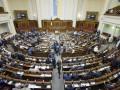 Бюджет-2017 могут принять до 1 декабря