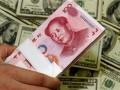Через 5-10 лет юань может составить конкуренцию доллару