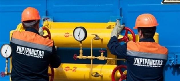 В Украине подешевеет газ для промышленности