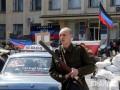 Из Горловки в Луганскую область сбежали 40 боевиков из группы Севера - МВД